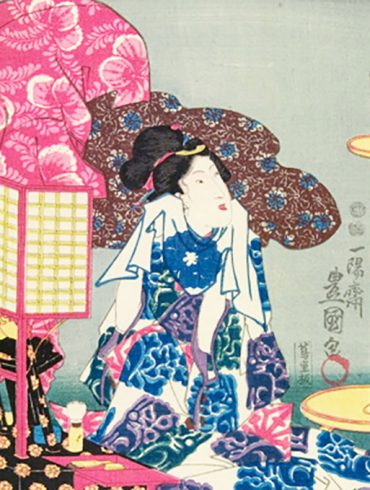 image-wide-kimono-v&a-exhibition