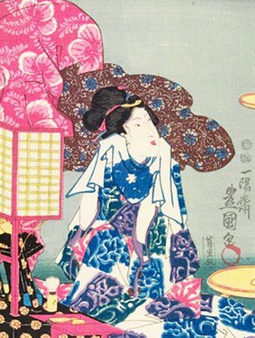 image-wide-kimono-v&a-exhibition