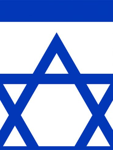 image-israeli-flag-wide
